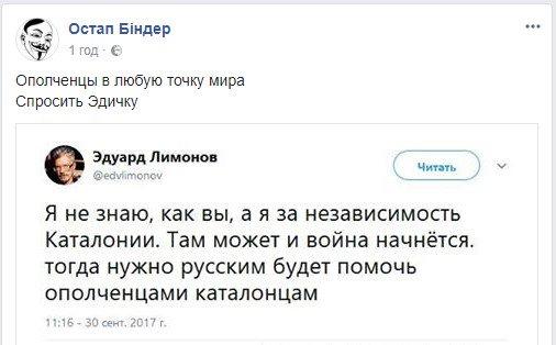 Генконсул Украины советует украинцам не участвовать в массовых акциях, проходящих в Испании - Цензор.НЕТ 6538