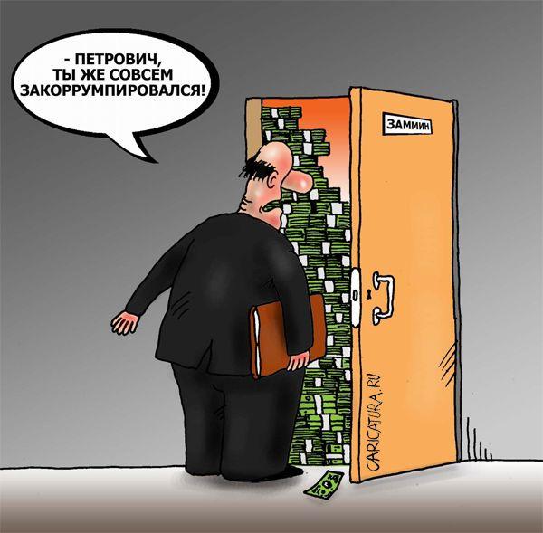 Налоги с бинарных опционов 2016 в россии