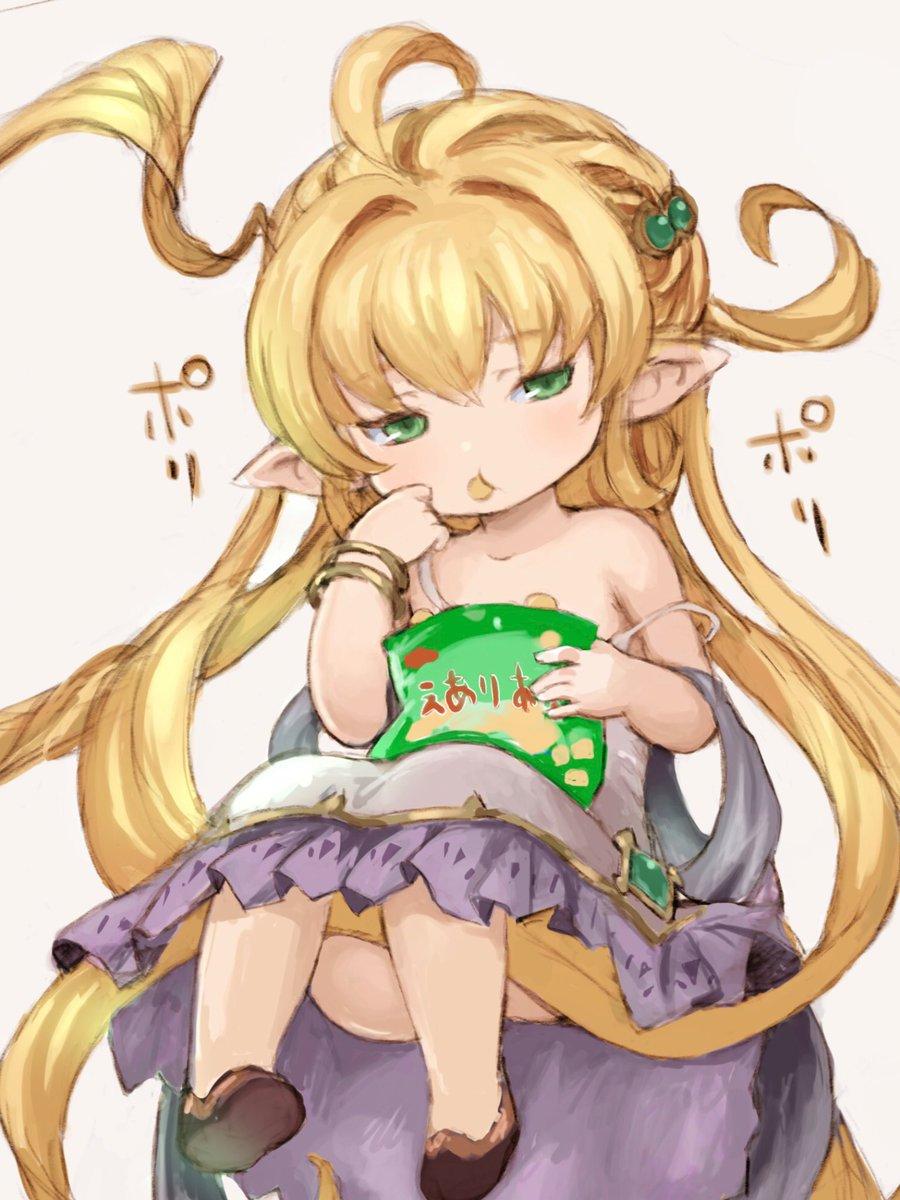 スナック菓子を食べてるメリッサベル。リミアビ追加おめでとぅ