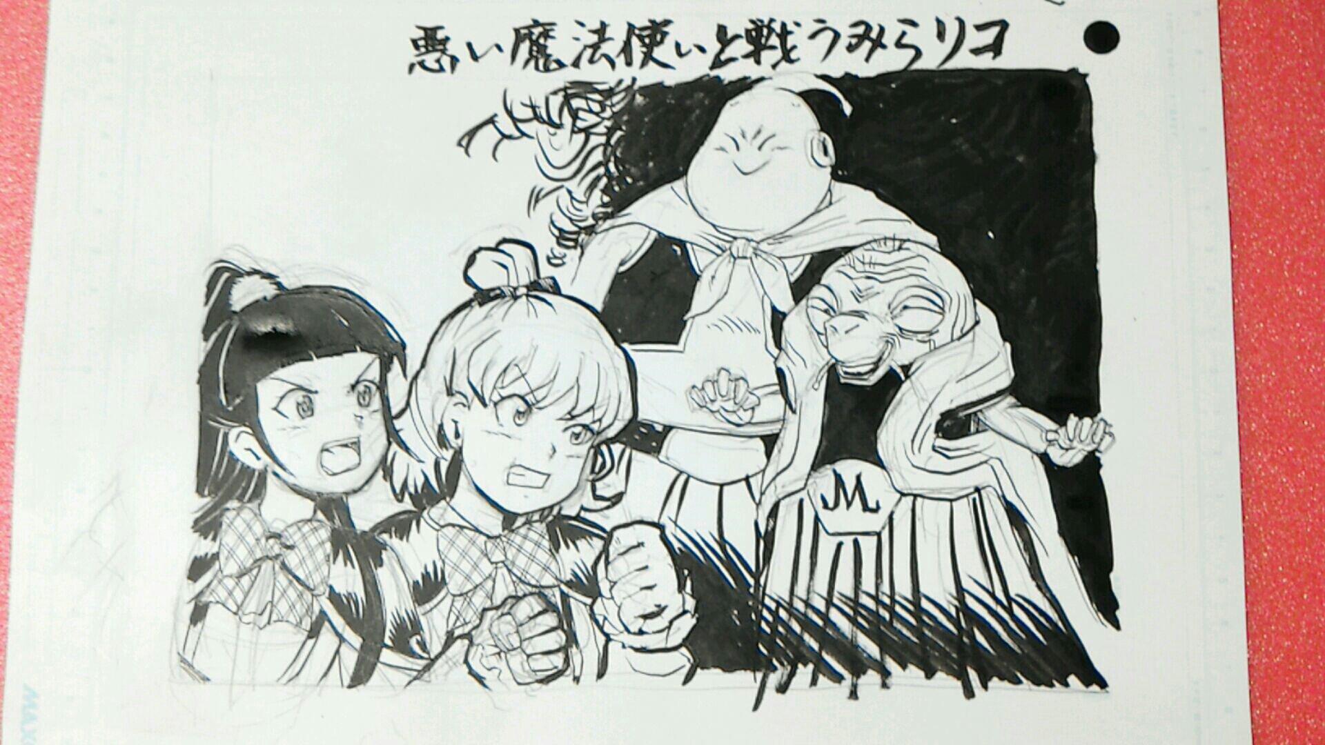 ひらう子 (@hirauko_tk)さんのイラスト