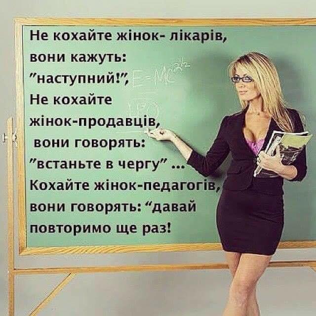 Учитель станет движущей силой новаций, которые изменят общество, - Порошенко - Цензор.НЕТ 1156