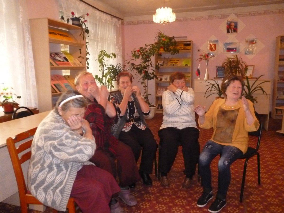 Дом культуры день пожилого человека конкурсы игры элитные пансионаты для пожилых в москве