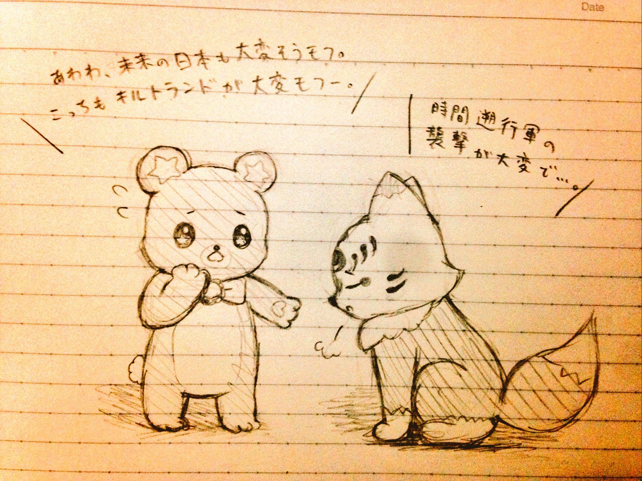 熊が坂をのぼる (@ZWJT3yFN8ty1BkY)さんのイラスト
