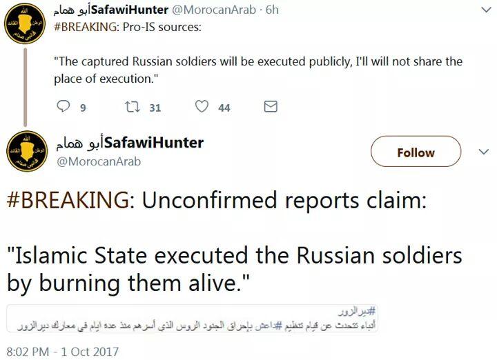 Матиос назвал количество кадровых военных РФ, боевиков и оружия на Донбассе - Цензор.НЕТ 4116