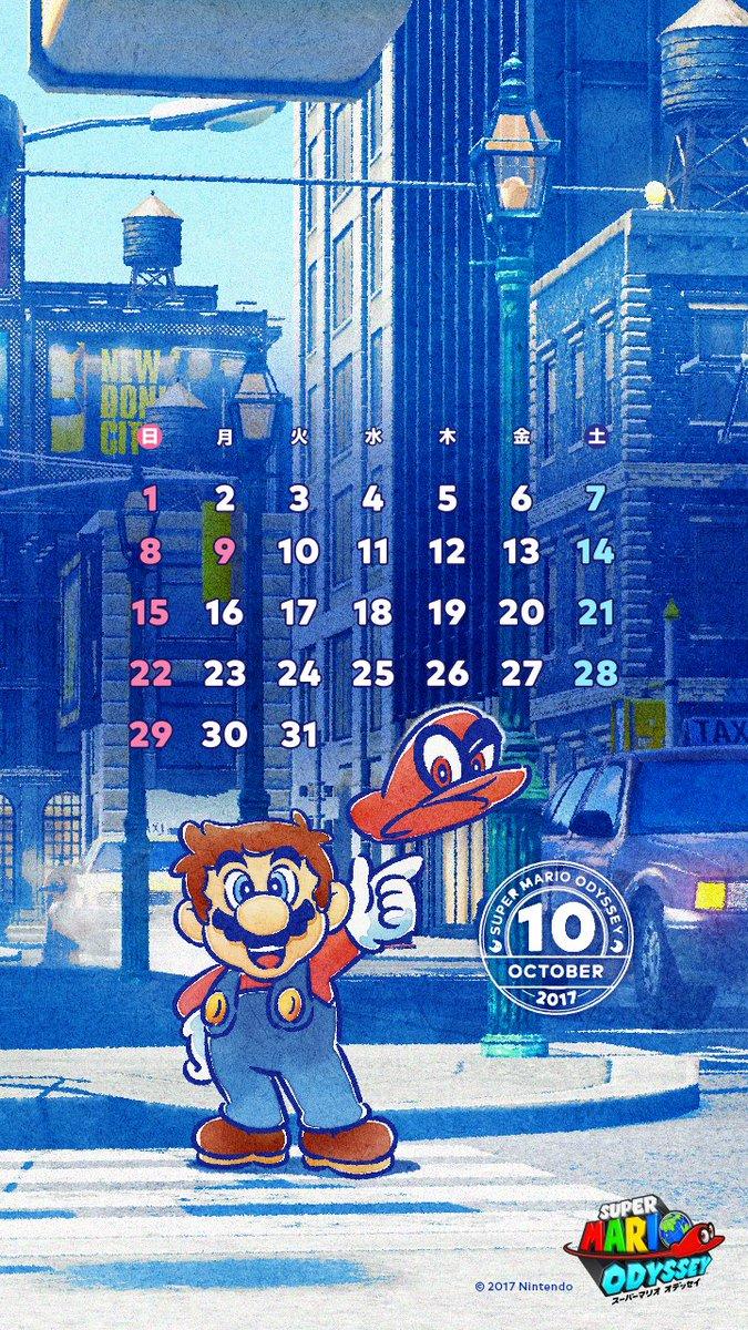 calendar wallpaper december 2017