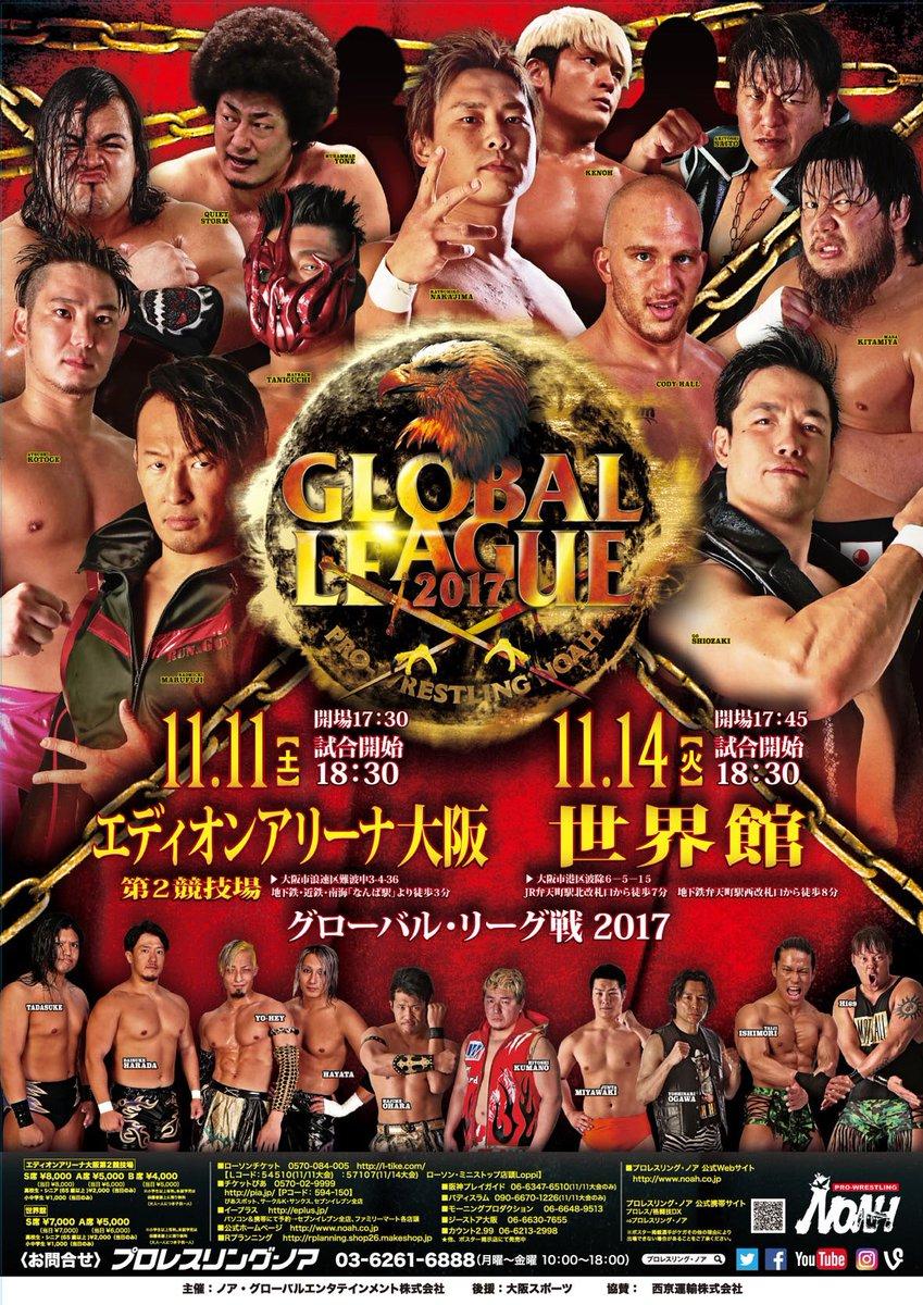"Pro Wrestling NOAH: Grupos para la ""Global League 2017"", se agregan 2 luchadores 3"