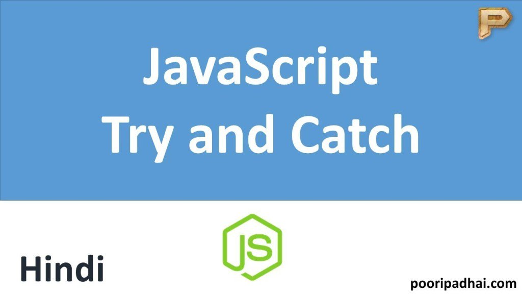 Javascript error maximum call stack size exceeded перевод