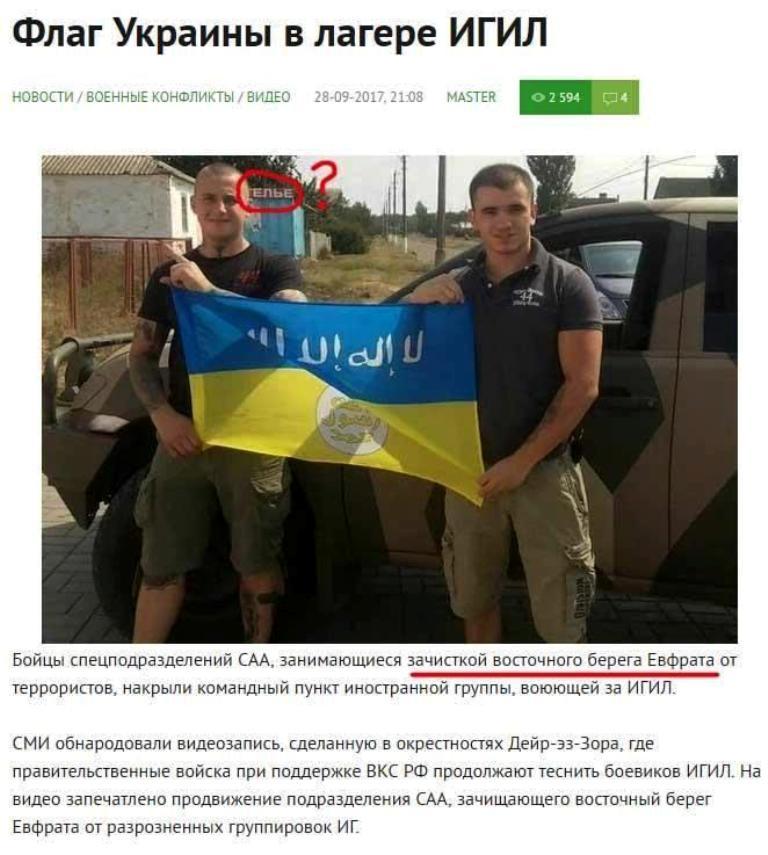 """Российские """"советники"""" констатируют высокие санитарные потери в рядах террористов """"ДНР"""", - ИС - Цензор.НЕТ 1934"""