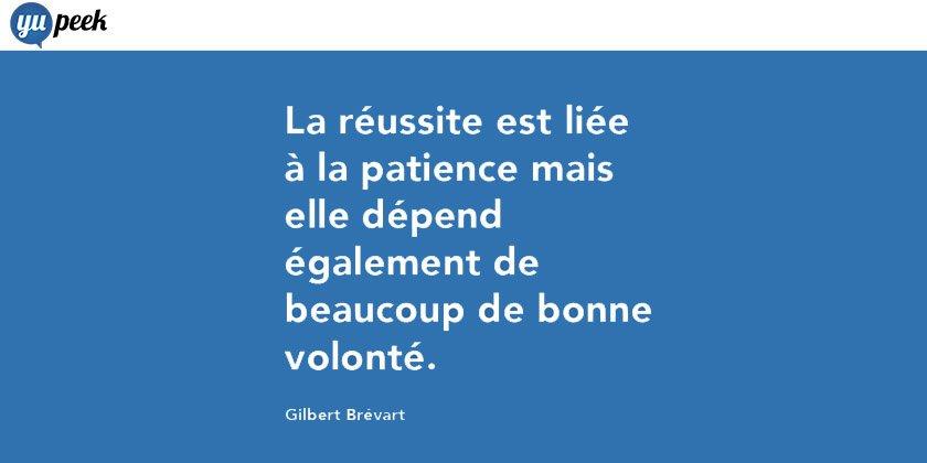 Yupeek On Twitter Citation Réussite La Patience Et