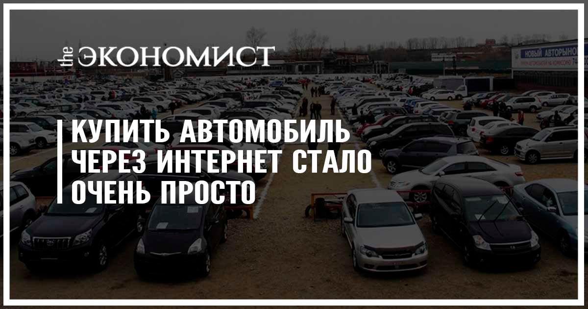 Покупка автомобиля оформление документов