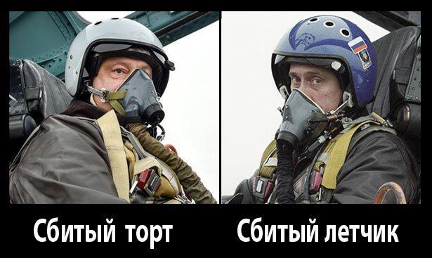 Прокуроры заявили отвод судье по делу экс-чиновника МВД Серединского, подозреваемого в преступлениях на Майдане - Цензор.НЕТ 5410
