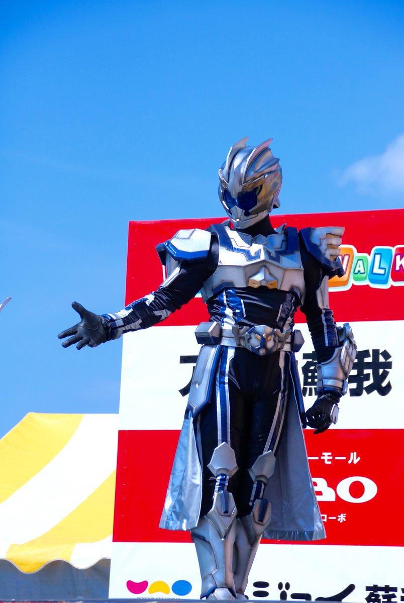 #日本ローカルヒーロー祭2017 #梟の戦騎カント  かっこいいよ〜カントさんすき〜😍❤️