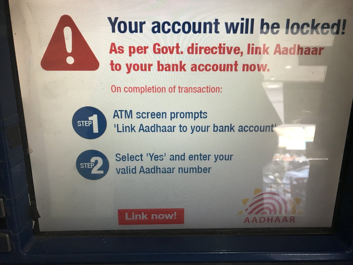 Hey @HDFC_Bank how dare you threaten customers at ATMs with this message that comes before withdrawing money? https://t.co/k8sXdCnysv