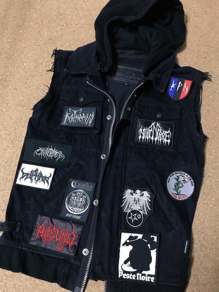 俺の作りかけのバトルジャケットを見てくれ(構想だけ考えてめんどくさくて縫い付けてない)