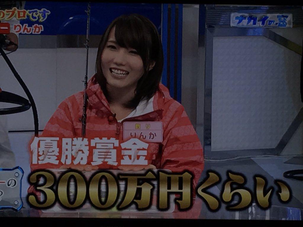 年一回の300万円大会ってなんだろ? https://t.co/OKyt43WGt5