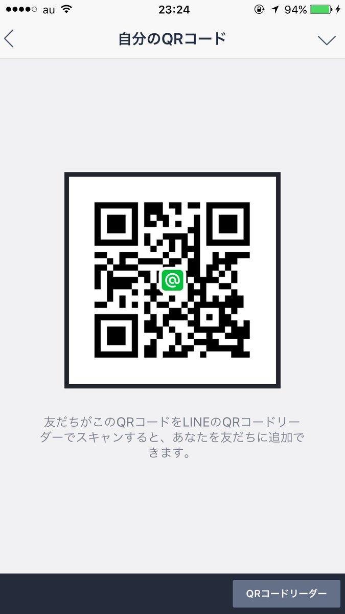 超人気☆Ryohei公式LINE モチベーションを科学的に上げる方法やネットで収入を得る方法など、超有料級の情報を今だけ無料で限定公開!  ↓こちらから3秒で友達追加でき
