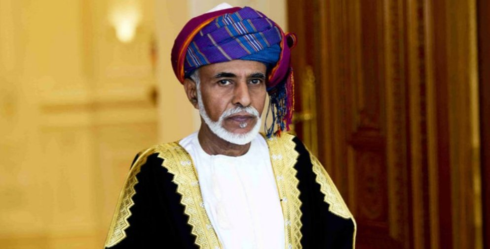 Sultan qaboos bin said homosexual marriage