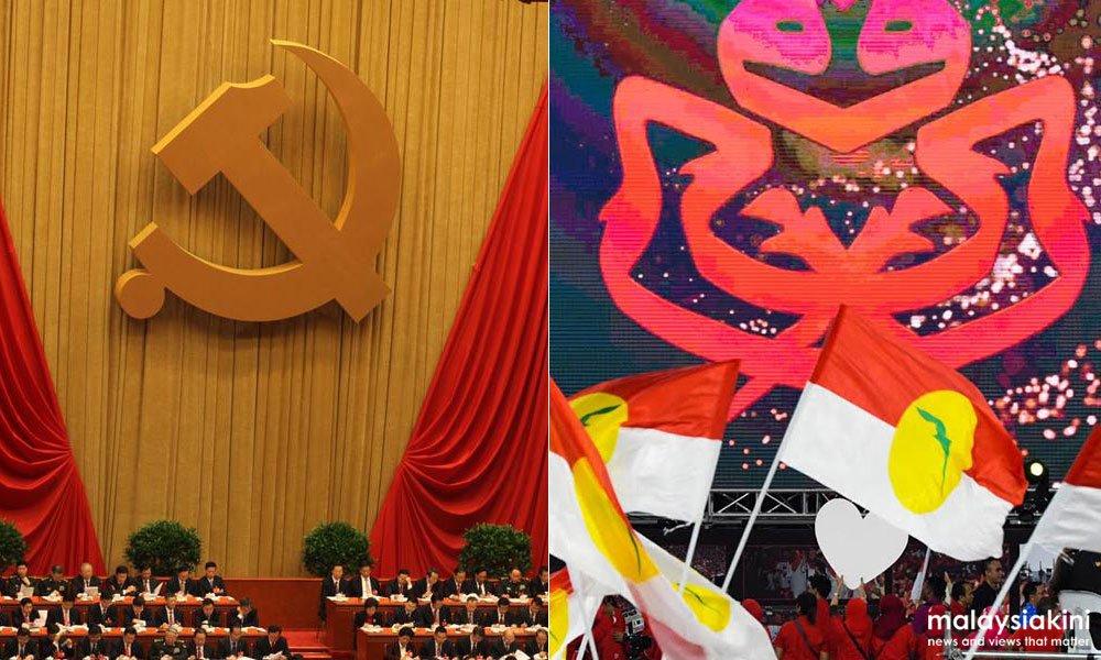 Image result for Foto Umno & Parti komunis