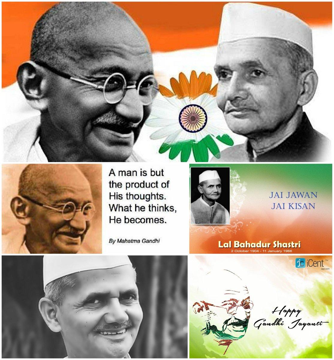 "iCent app on Twitter: ""Tributes on the birth anniversaries of Mahatma  Gandhi and Lal Bahadur Shastri ji. #GandhiJayanti #JaiJawanJaiKisan  #LalBahadurShastri… https://t.co/0PkmTwU775"""