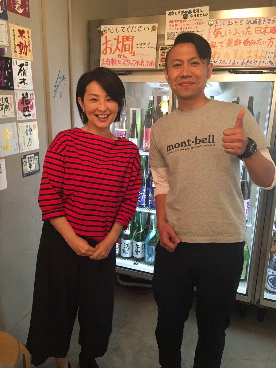 小島奈津子 hashtag on Twitter