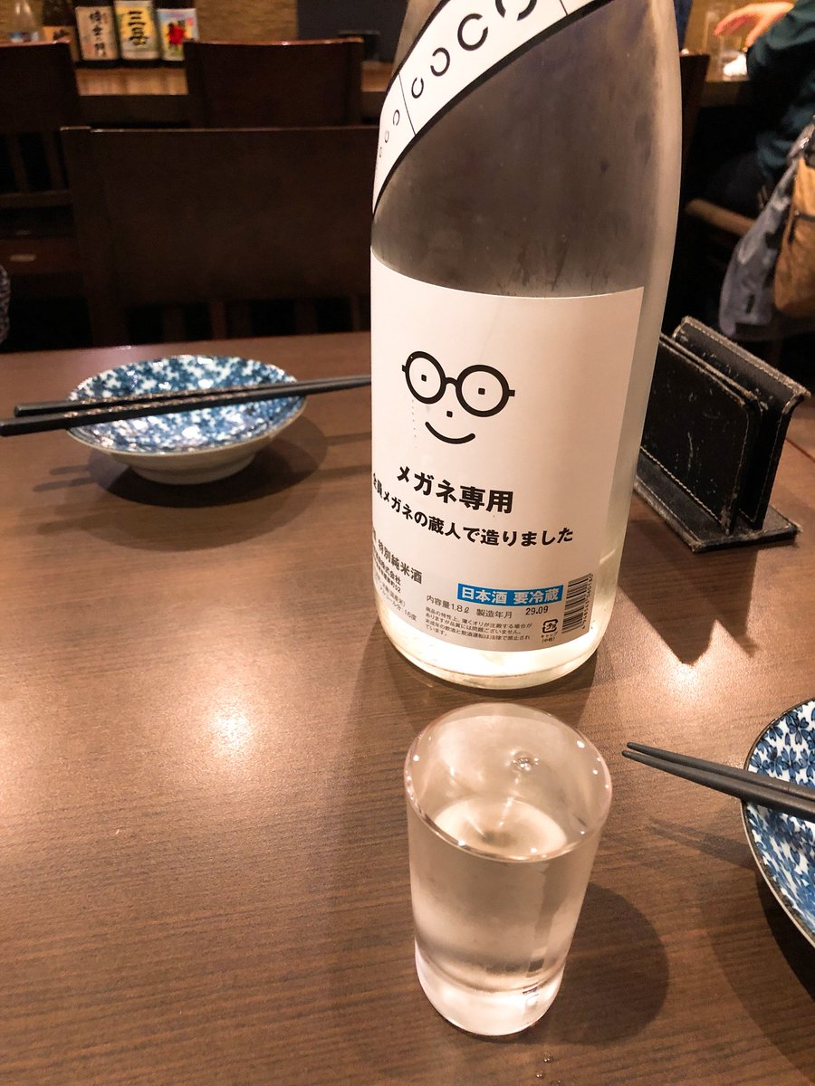 ぽしゃけおいし〜