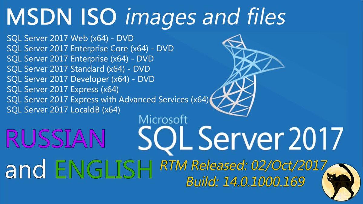 download sql server 2017 express iso