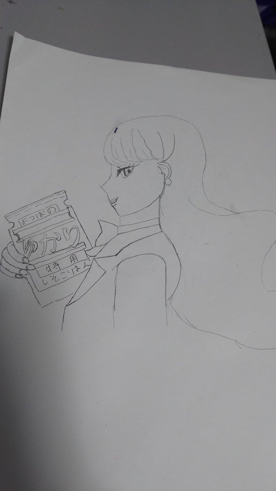 しゆーっ (@0127fukei)さんのイラスト