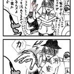 酒は飲んでも飲まれるな!高田馬場でクッソ迷惑な若者に絡まれた漫画家さん!