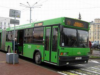 Расписание автобусов косиха