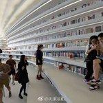 中国に完成した135万冊収納可能な図書館がマジでデカすぎてヤバい