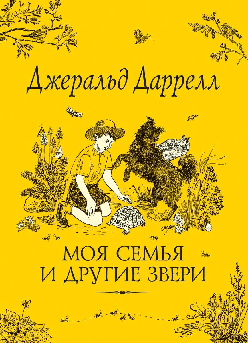 book Вамачара: