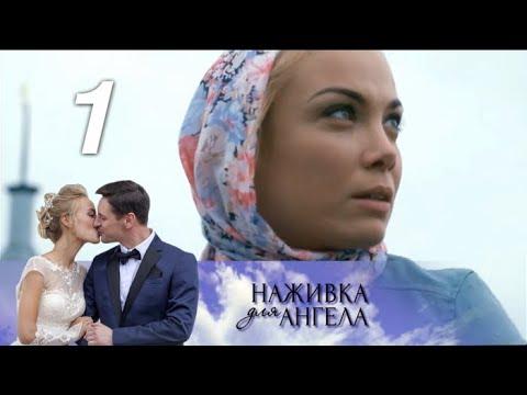 Русские сериалы через торрент скачать