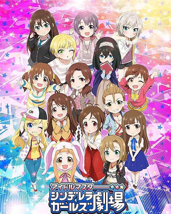 「アイドルマスターシンデレラガールズ劇場」2期が今夜から放送開始です!TOKYO MX 21時54分より。BS11 21時55分より。サガテレビ 26時10分より。お楽しみに! #しんげき