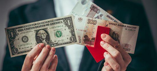 Как купить опцион на рубль