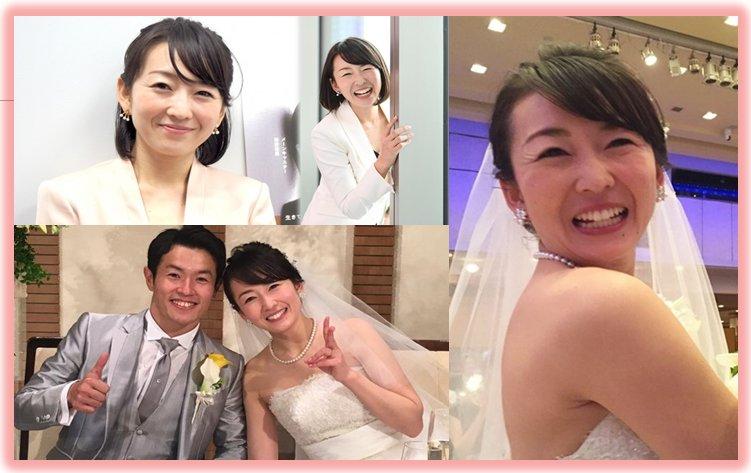 狩野恵里結婚式