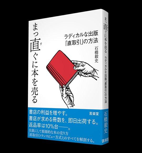 """丸善名古屋本店 on Twitter: """"【..."""