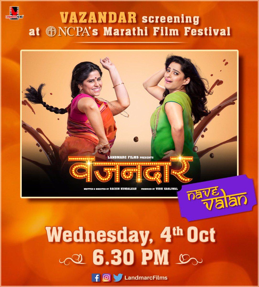vazandar marathi movie full download