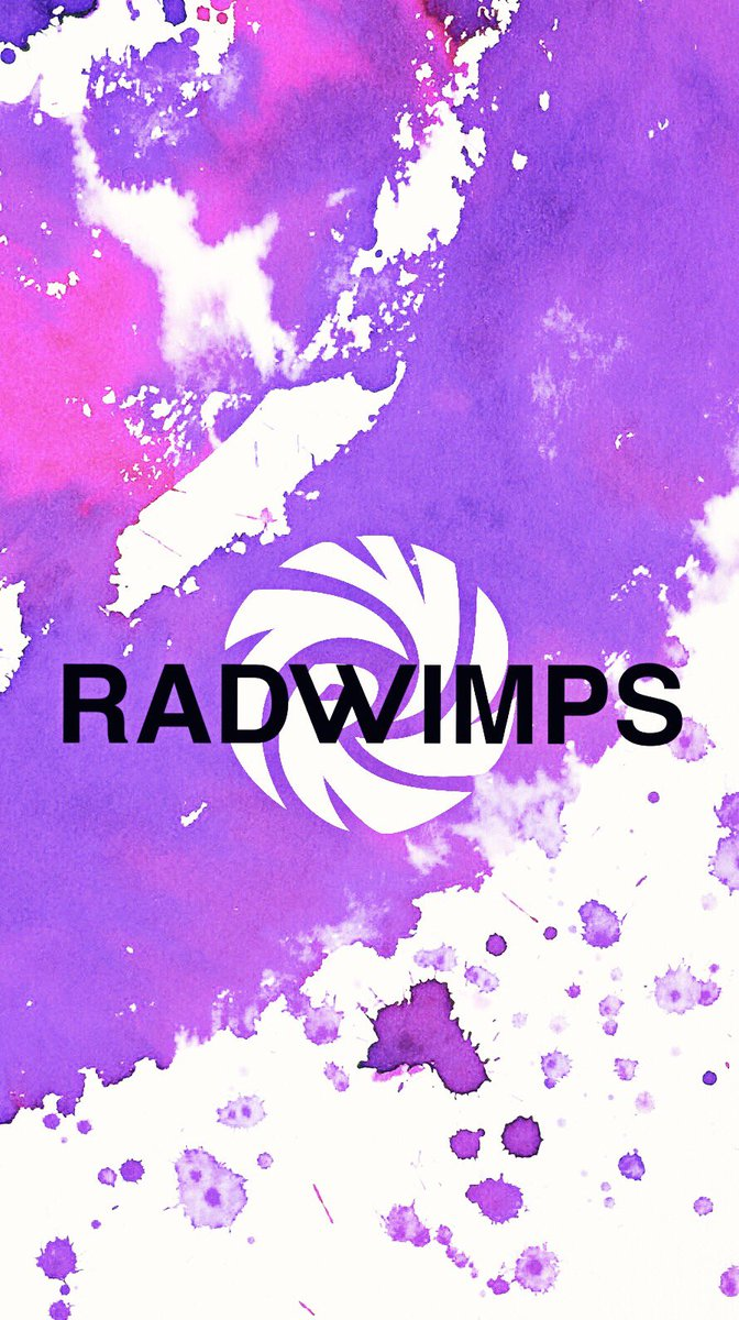 白とパープル背景のRADWIMPSのロゴの縦型壁紙