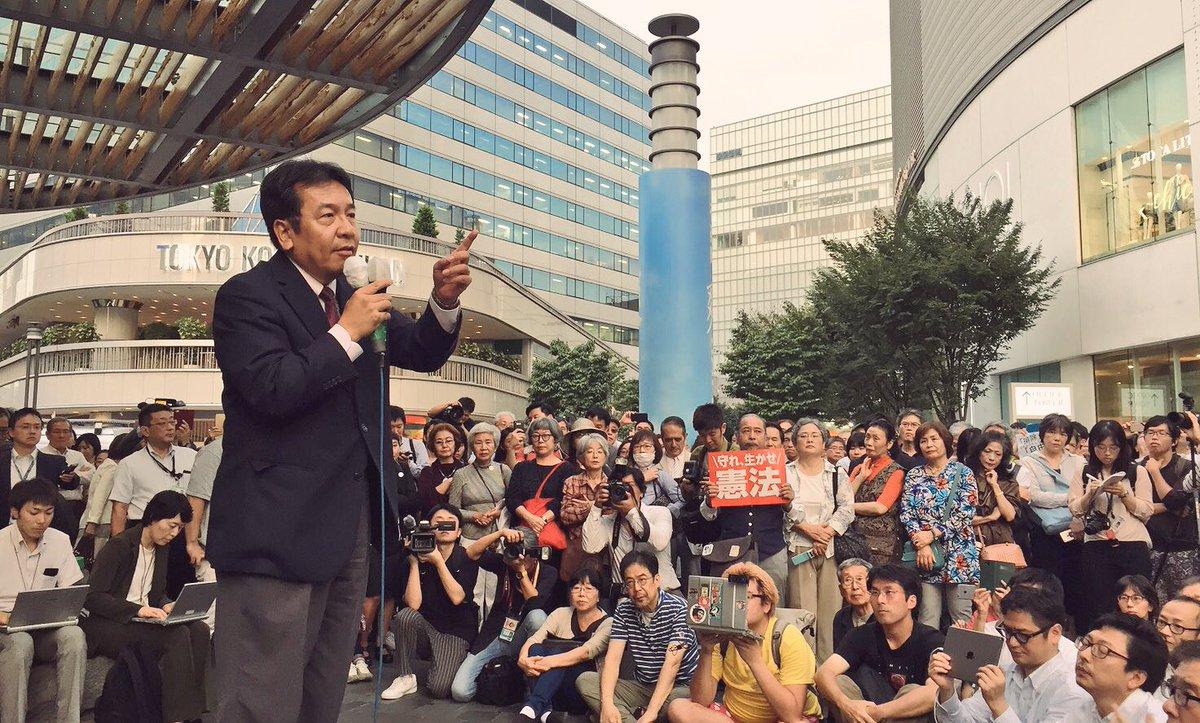 枝野代表「憲法に違反した法律は1日もはやく変えなくてはならない。主義主張以前の問題。みなさまのお力を与えていただきたい」#枝野立つ