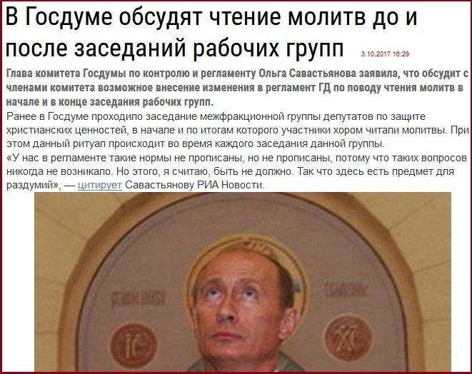 РЖД запустят движение пассажирских поездов в обход Украины с 15 ноября - Цензор.НЕТ 4958