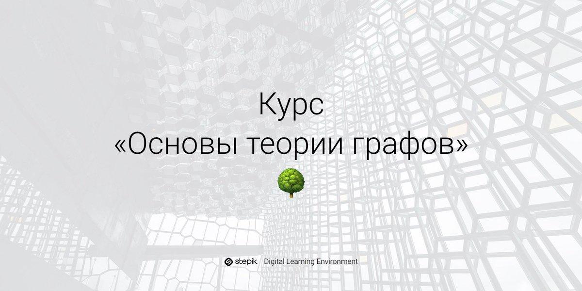 download Введение в информатику: Учебно методическое