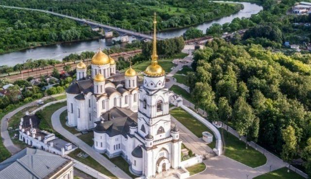 Владимир гостиницы цены