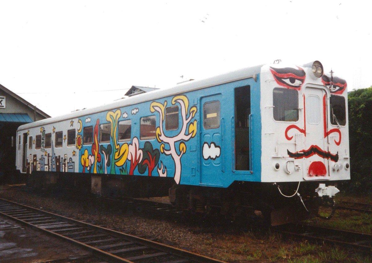 今日深夜0:40から「おじゃMAP!!」再放送があります!!! (関東ローカルの放送です)  香取が津軽鉄道の列車に地元の子供達と絵を描いてから20年… 風雪でボロボロになった車体を3日間かけて修復 そして、あのときの子供達と感動の再会…  明日よる7時のSPもお楽しみに!!