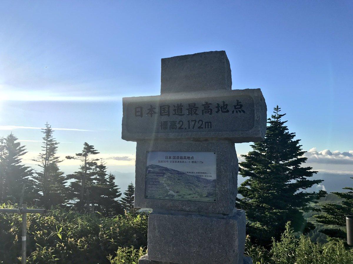 本日、10/3が登山の日と聞いて自転車を始めて半年間のヒルクライムの記録を!登山というよりは登坂ですが笑 #登山の日  #カルボ式ろんぐらいど報告書