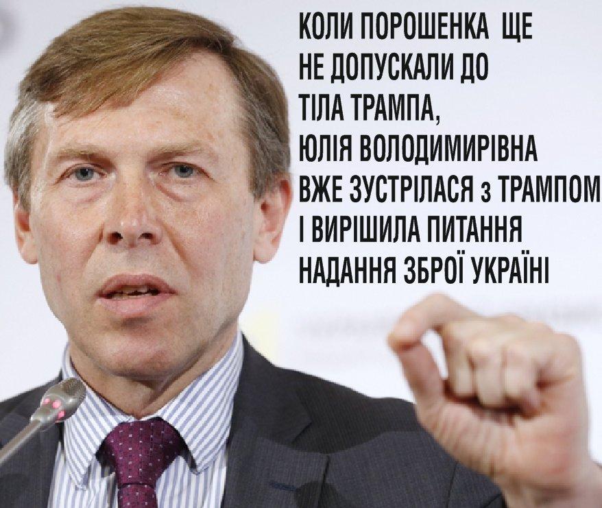 Принятие законопроекта по Донбассу создаст условия для освобождения захваченных РФ территорий, - Турчинов - Цензор.НЕТ 5857