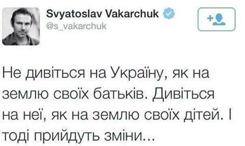 """""""Это было замыкание в одном из пультов для голосования"""", - Сыроид о причинах задымления во время работы парламента - Цензор.НЕТ 976"""