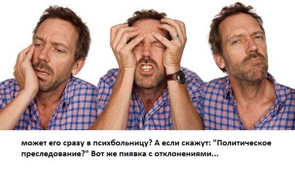 Саакашвили попросил в Украине политического убежища - Цензор.НЕТ 5635