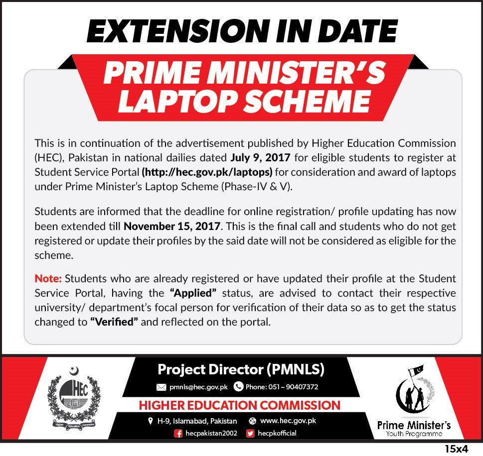 Hec prime minister laptop scheme phase iv – v | duet | dawood.