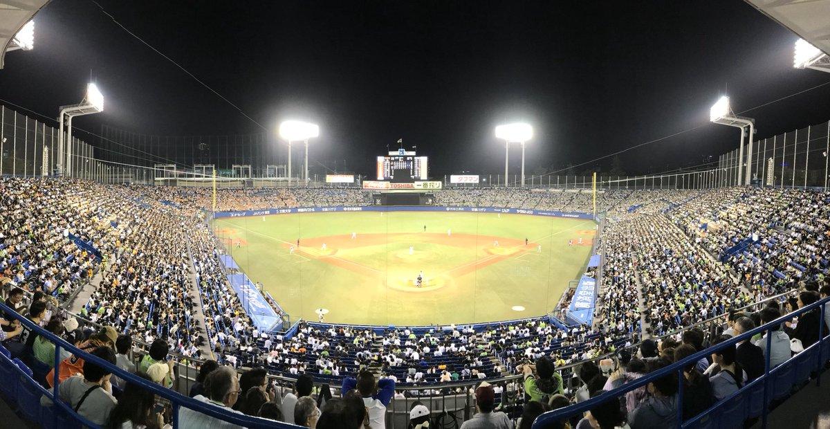 明治神宮野球場(公式) on Twitter: