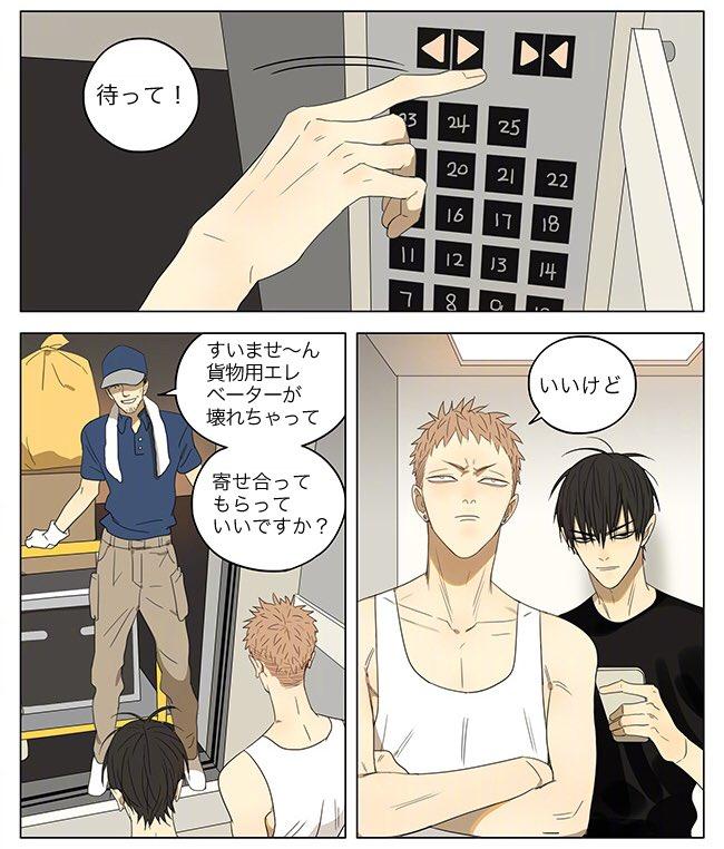 Mangago Blocked: 浮かれとんちき (@ukaretonnchiki)